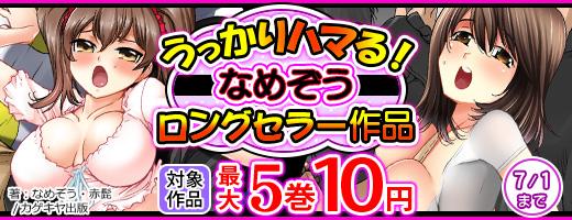 最大5巻10円